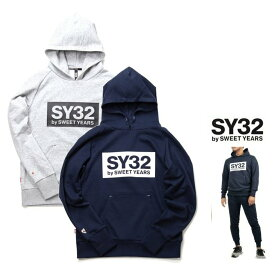 SY32 by SWEET YEARS【 スィートイヤーズ 】TNS1704 BOX LOGO P/O HOODIEフード BIGロゴ・プルオーバー・パーカーcolor:【 GREY 】グレーcolor:【 NAVY 】ネイビー