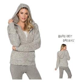 Barefoot Dreams【 ベアフット・ドリームス 】【 COZY CHIC 】ZIP HOODIELADYS ZIPパーカーcolor:【 DOVE Grey-White 】グレー