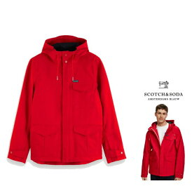 SCOTCH&SODA 【 スコッチ&ソーダ 】【 152005 Hooded Jacket 】フーデット・ジップ・カラーブルゾンZip & snap button ナイロン・ジャケットcolor:【 RED 】レッド