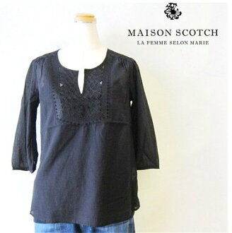 ♦ ♦ ♦ 10% off ♦ ♦ ♦ women's MAISON SCOTCH refined embroid tunic top chest embroidery and 7 sleeve smock Tee color:90 black