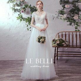 2次会 撮影 ウェディングドレス  eエンパイアドレス マーメードドレス 撮影 挙式 結婚式 花嫁 ドレス S M L ビーチ ハネムーン