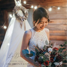 ウェディングドレス  マーメードドレス 撮影 挙式 結婚式 花嫁 ドレス 2次会  S M L ビーチ ハネムーン フィッシュテール 2次会 前撮り
