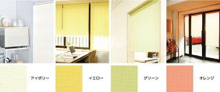 【送料無料】スリムロールスクリーン木ネジ取付タイプ幅25-39cm高さ100cm