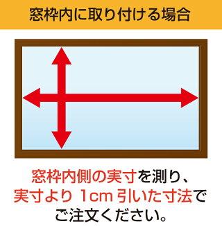 国産激安アルミブラインドTKW標準タイプ