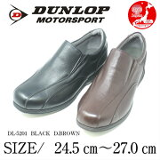 DUNLOPダンロップDL-5201ウォーキングシューズ紳士靴メンズ革靴牛革防水