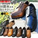 【 送料無料 あす楽 】 ダンロップ ビジネスシューズ ウオーキング | 革靴 靴 くつ シ...