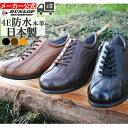 【 送料無料 あす楽 】 ダンロップ ウォーキングシューズ モータースポーツ | 靴 紳士靴 ウオーキング メンズ 紳士 男…