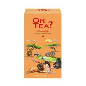 【OR TEA? オアティー アフリカンアフェアーズ 】カカオ入り ルイボスティー 缶用レフィル  チョコ &バニラ風味 ハーブティー 美容茶 お茶 おちゃ かわいい 可愛い おし