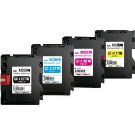 ローソン用 GC41KT/GC41CT/GC41MT/GC41YT 4色セット顔料 リコー対応(リサイクル品)日本製エネックス / リジェット1年保証付
