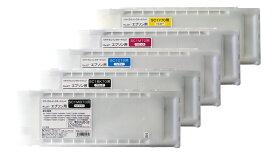 エプソン用 SC1MB70/SC1BK70/SC1C70/SC1M70/SC1Y70【5色セット】700ml(リサイクル品)日本製エネックス / リジェット1年保証付