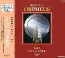 80弁ディスクオルゴール 生録音CD オルフェウス名曲集 プレゼント