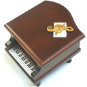 300曲以上から選べる! ミニピアノ型オルゴール(こげ茶)音符の飾り ≪18弁曲目選択オルゴール≫ プレゼント