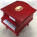 333曲以上から選べる! ミニピアノ型オルゴール( ワイン/ 女性のカメオ)≪18弁曲目選択オルゴール≫【クリスマス オルゴール 誕生日】…