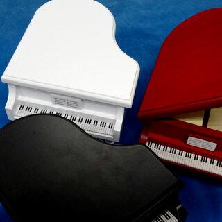 グランドピアノ大白赤黒