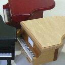 300曲以上から選べる! グランドピアノ型オルゴール(3色) ≪18弁曲目選択オルゴール≫(誕生日/クリスマスなどギブトに最適) プレゼント