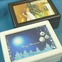 333曲以上から選べる! クリスマス用/蓋ガラス宝石箱(2種) フォトフレームオルゴール ≪18弁曲目選択オルゴール≫ プレゼント