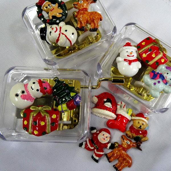 クリスマス手回しオルゴール(プラ透明ケース 新タイプ) ≪18弁曲目選択オルゴール≫【クリスマスオルゴール】 プレゼント