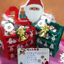 333曲以上から選べる!  クリスマス バッグ オルゴール 赤と緑 Xmas プレゼント