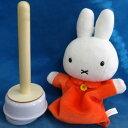 【期間中ポイント5倍(12月4日20時〜11日1時59分)】333曲以上から選べる! ミッフィーの指人形+オルゴールスタンド …
