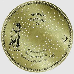 ペーパーディスク用 別売紙製ディスク1枚 スプロケット式 (外国曲 クラシック) ( ディスクオルゴール)