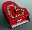 333曲以上から選べる! 曲目多数/トールペイントピアノ型オルゴール(ワイン/ハートリース/カモミール) 【18弁曲目選択オルゴール】 プ…
