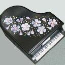 333曲以上から選べる! トールペイントピアノ型オルゴール(黒・桜)【18弁曲目選択オルゴール】 プレゼント