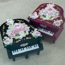 グランドピアノ型オルゴール(レジン製/バラの飾り)