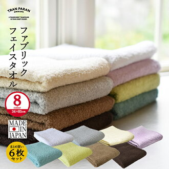 Face towel set of 6 Senshu towel made in Japan