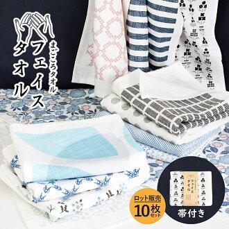 (lot sale .10 pieces set) a gauze towel true heart towel face towel gauze towel