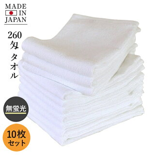 毛巾白洗脸毛巾10张安排日本制造泉州毛巾260匁