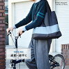 Prevention of stylish jumping out with the eco-bag folding cash register basket shopping back sub bag size SNAPPY snap button