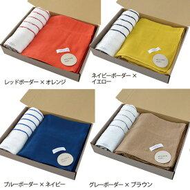 (ベビーギフト) cumuco クムコ 和晒6重ガーゼケットとデイリーボーダーセット ※ラッピング付き (giftset)