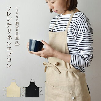 It is made in French linen apron Japan as soon as I jump
