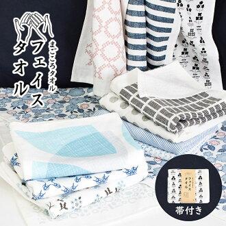 TRANPARAN true heart towel face towel gauze towel