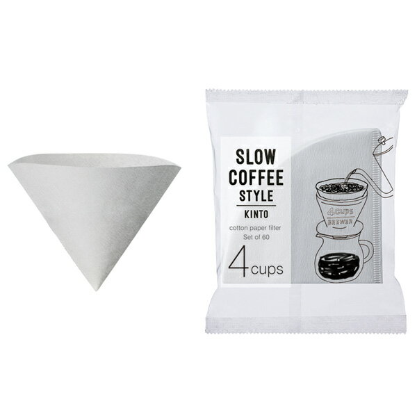 KINTO キントー コットンペーパーフィルター 4cups  27634 SLOW COFFEE STYLE (TH メーカー)