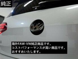 【送料無料】 VW フォルクスワーゲン GOLF ゴルフ 7 ゴルフ7.5  エンブレム カメラ バックカメラ リアビューカメラ 配線付き 5GG827469F 欧車パーツBASE