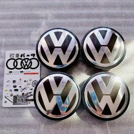 【送料無料】VW 純正 ホイールセンターキャップ 3B7 601 171 1台分 4個セット 欧車パーツ BASE