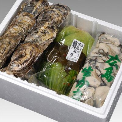【送料無料】広島菜漬1kgとむき身500 gと殻付き20個入り【smtb-kd】【楽ギフ_のし】