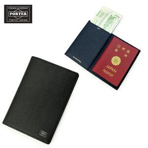 吉田カバン ポーター カレント パスポートケース 052-02213 小物 メンズ 男性 パスポート ケース トラベル 海外旅行 出張 吉田かばん プレゼント 彼氏 旦那 20代 30代 40代 おしゃれ 紳士 パスケー
