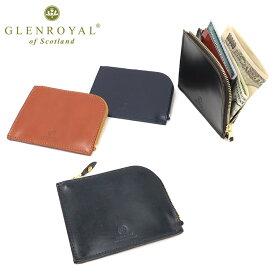 グレンロイヤル GLENROYAL 03-6043 フルブライドルレザー スリムウォレット   おしゃれ ブランド ミニ財布 メンズ カードも入る ミニ 男性 コンパクト プレゼント ウォレット ブランド財布 小物 男性財布 小銭 紳士 メンズサイフ