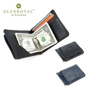 グレンロイヤル GLENROYAL LB03-6164 フルブライドルレザー マネークリップ (小銭入れ 付き) | おしゃれ ブランド メンズ 財布 カードも入る コインケース レイクランドブライドル 男性 プレゼント