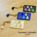 ツモリチサト パスケース ドロップス/ブルー、ブラック、ゴールド[57920] (グラデーション 風水 しずく 女性 彼女 プレゼント ツモリチサトキャリー tsumori chisato CARRY tumoritisato)