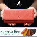 【送料無料】長財布 かぶせ蓋 フラップ Minerva Box ミネルバボックス イタリアンレザー 袋縫い 革財布 本革 財布 牛…