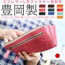 【送料無料】長財布 FEED BAG フィードバッグ 本革 日本製 豊岡 FB020