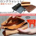 leathercraft ユリカレザークラフト