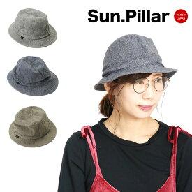 【SALE 30%OFF】アメカジ ハット 日本製 帽子 ヴィンテージ ビンテージ CAP GALLON ガロン Sun. Pillar サンピラー ユニセックス メンズ レディース フリーサイズ 男女兼用 メール便対応可能 あす楽対応可能