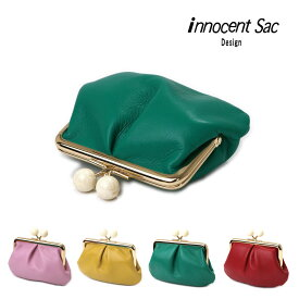 がま口財布 極小財布 小さい財布 スモールウォレット 姫路レザー ソフトレザー innocent Sac イノセントサック 本革 日本製