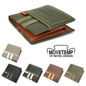 4f11654d98d6 【送料無料】二つ折り財布 メンズ 小銭入れ 本革 キップレザー MOVETEMP ムーブテンプ