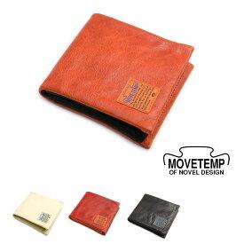c5bacbf2cc11 【送料無料】二つ折り財布 本革 ゴートレザー MOVETEMP ムーブテンプ【父の