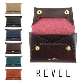【送料無料】極小財布 マルチコインケース Revel レヴェル 本革 日本製